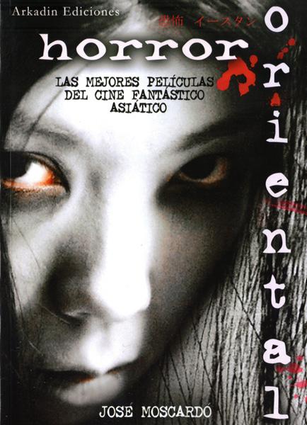 1358103022147-horror-oriental001.jpg