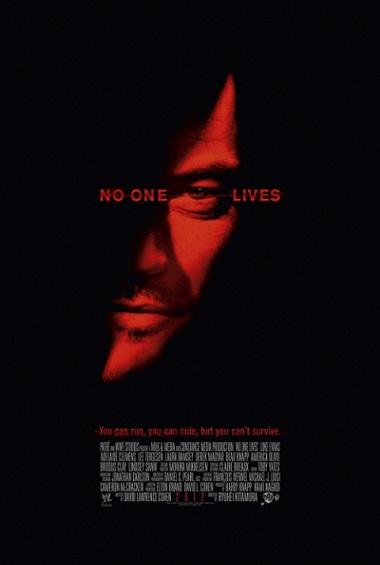 no-one-lives-tiff2012-kitamura-poster.jpg