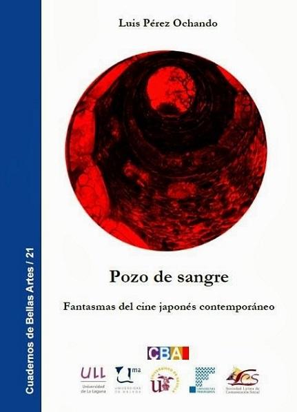 1394051705453-LUIS_PEREZ_OCHANDO_POZO_DE_SANGRE_CUADERNOS_DE_BELLAS_ARTES.jpg