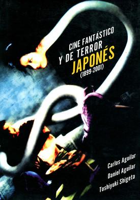 CINE_FANTASTICO_Y_DE_TERROR_JAPONES_CARLOS_AGUILAR.jpg