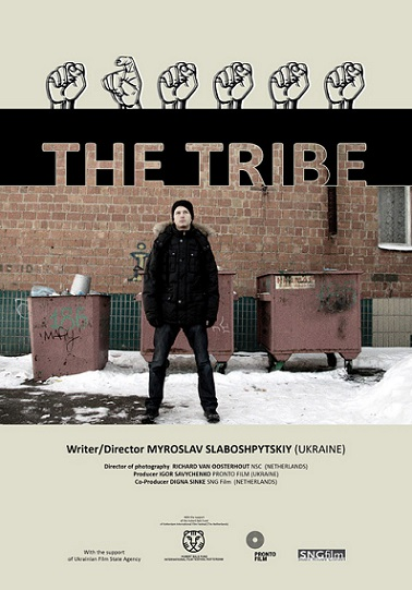 The-Tribe-2.jpg