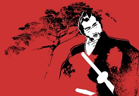 samurais_portada3_2.jpg