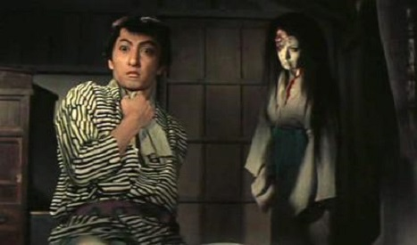 The_Ghost_of_Yotsuya_Tokaido_Yotsuya_kaidan_1959_.jpg