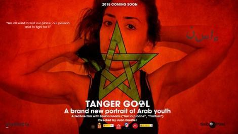 TANGER-GOOL-VIMEO-DEF-1024x576.jpg