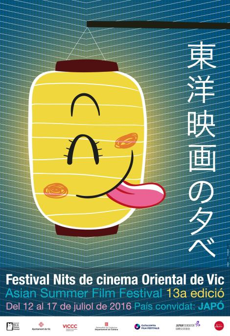 festival-nits-cine-oriental-2016-poster.jpg