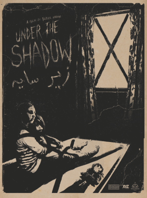 under-the-shadow-poster.png