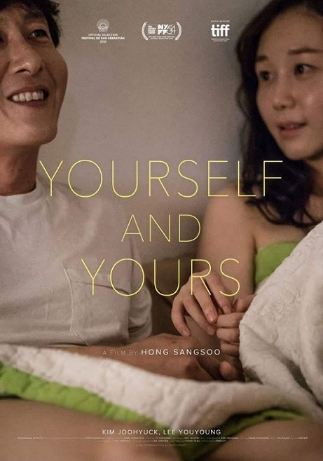 yourself_and_yours-452160294-large