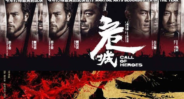 Call-of-Heroes-613x330